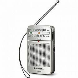 Panasonic RF-P50DEG-S